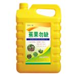 贵州三福生物科技有限公司