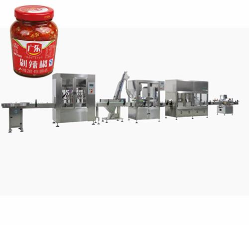 剁辣椒、黄贡椒自动灌装生产线